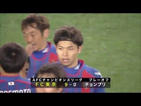 FC東京vsチョンブリ ハイライト【ACL プレーオフ】