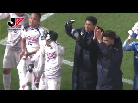 鹿島vs甲府 1-2【YNC GS 第1節】