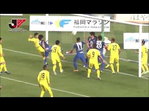 福岡vs柏 2-2【YNC GS 第1節】