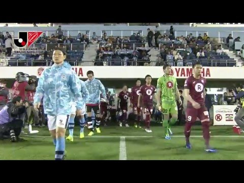 磐田vs神戸【YNC GS 第1節】