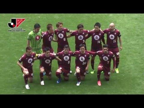 神戸vs鹿島【YNC GS 第2節】