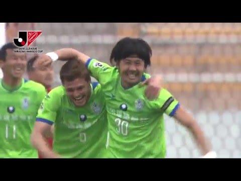 名古屋vs湘南【YNC GS 第2節】