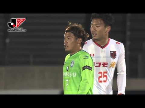 湘南vs大宮【YNC GS 第3節】