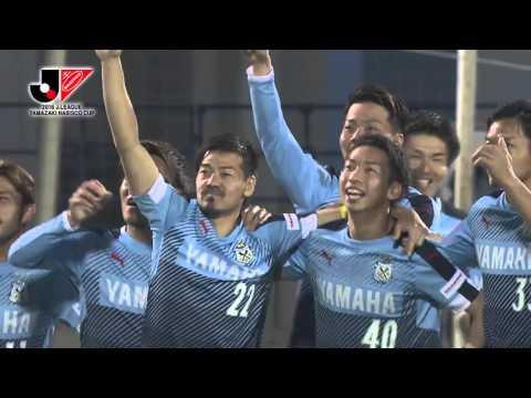 磐田vs甲府【YNC GS 第3節】