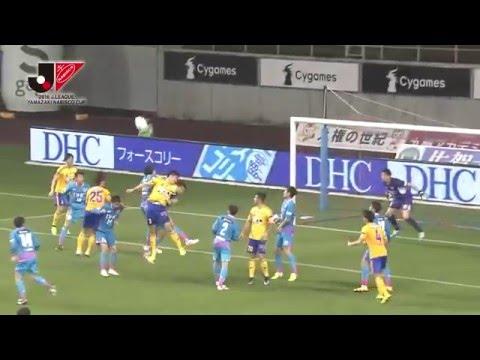 鳥栖vs仙台【YNC GS 第3節】