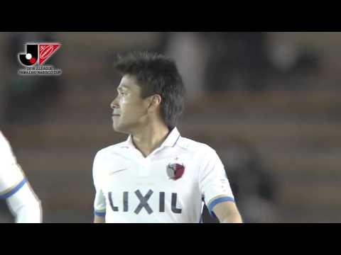 名古屋vs鹿島【YNC GS 第3節】