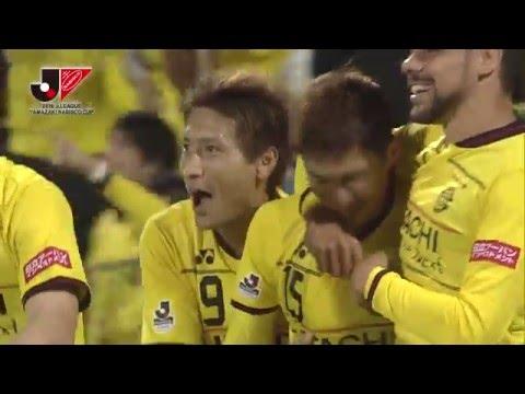 柏vs川崎F【GS 第4節】