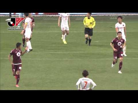 神戸vs大宮【GS 第4節】