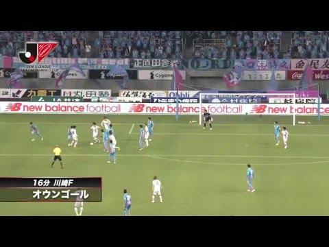 鳥栖vs川崎F【GS 第5節】