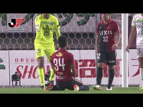 鹿島vs湘南【GS 第5節】