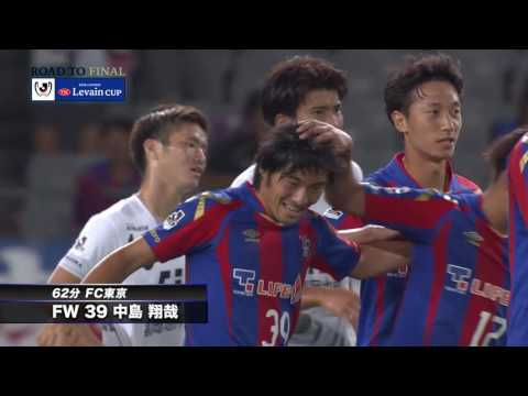 FC東京vs福岡【準々決勝 第1戦】