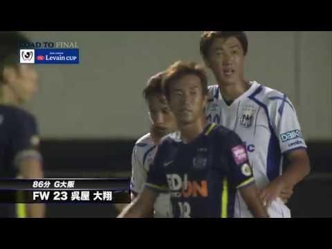 広島vsG大阪【準々決勝 第1戦】