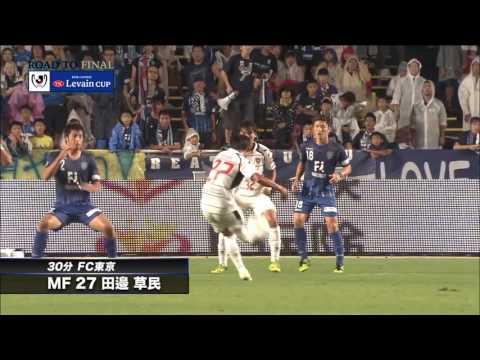 福岡vsFC東京【準々決勝 第2戦】