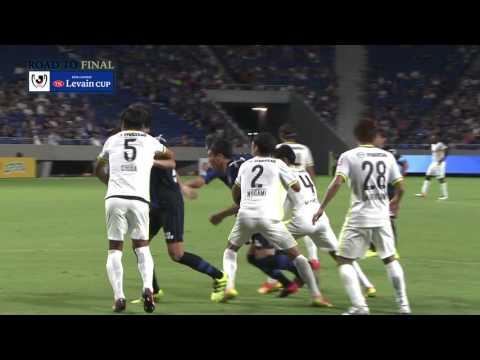 G大阪vs広島【準々決勝 第2戦】