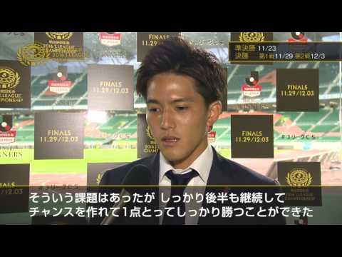高木 俊幸(浦和)2ndステージ優勝インタビュー