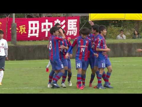 3回戦 FC東京vs名古屋 フルマッチ映像