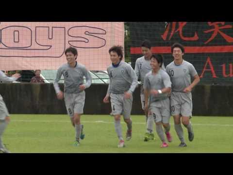 3回戦 清水vs福岡 フルマッチ映像