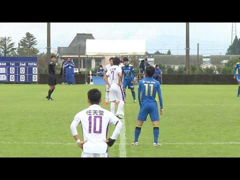 3回戦 大分vs京都 フルマッチ映像