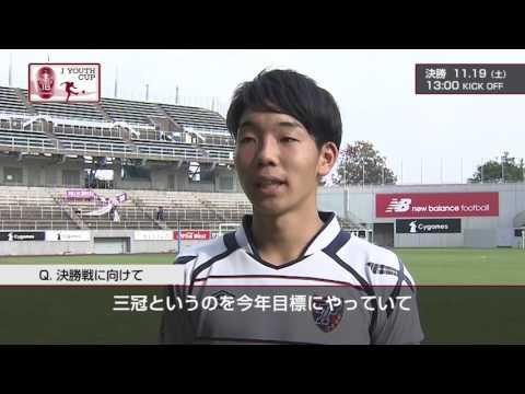 蓮川 壮大(FC東京)【試合後インタビュー:準決勝】