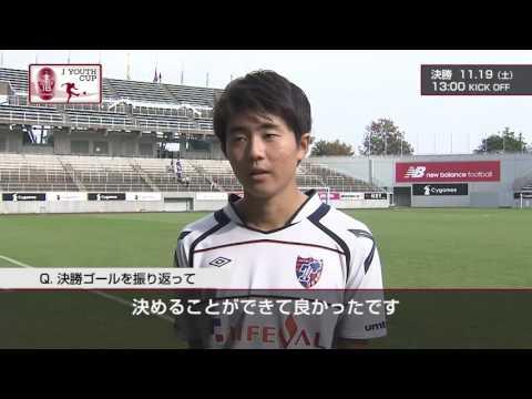 小林 真鷹(FC東京)【試合後インタビュー:準決勝】