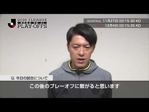 田中 隼磨(松本)「サポーターの声援が僕達の支えになっている」【インタビュー】