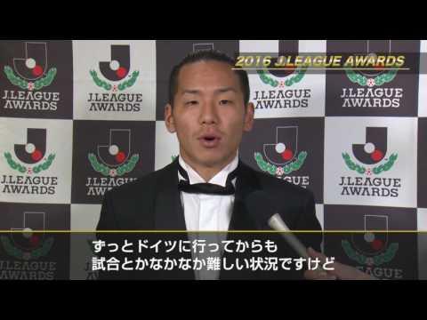 ベストヤングプレーヤー賞 井手口 陽介(G大阪)「内容の濃い一年になった」