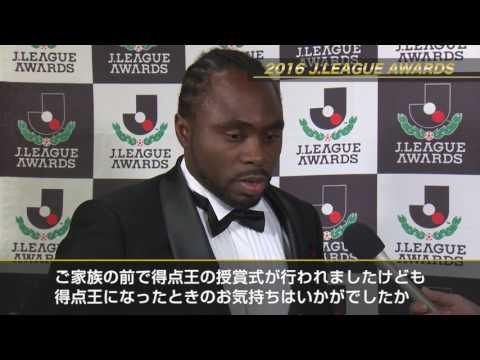 得点王 ピーター ウタカ(広島)「サポーターを楽しませるようなプレーを続けたい」