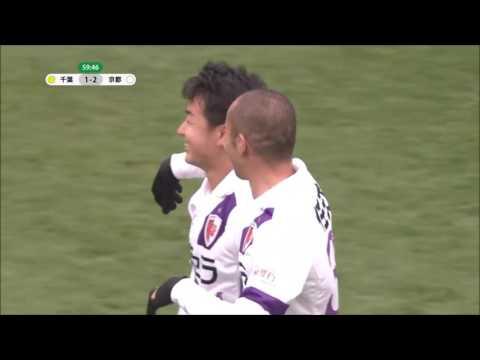 千葉 vs 京都