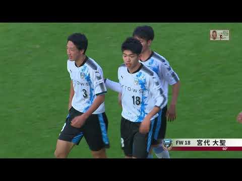 川崎F U-18が粘るC大阪U-18を振り切り準決勝進出を決める【ハイライト:Jユースカップ 準々決勝 C大阪U-18vs川崎F U-18】