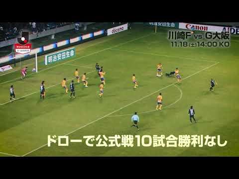 週末に行われる試合のプレビュー動画を公開【J1・J2・J3】