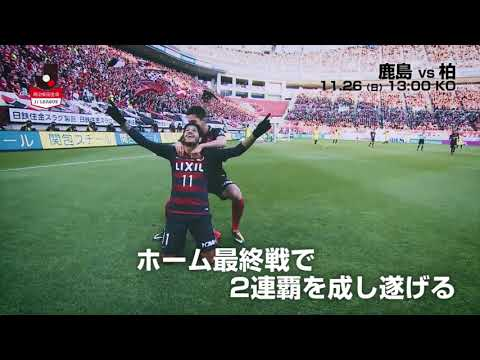 週末に行われる試合のプレビュー動画を公開【J1・J1昇格プレーオフ・J3】