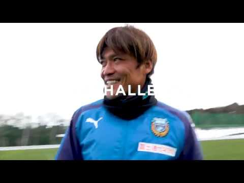 No1CHALLENGE 第6弾 「SUPER DIRECT VOLLEY」
