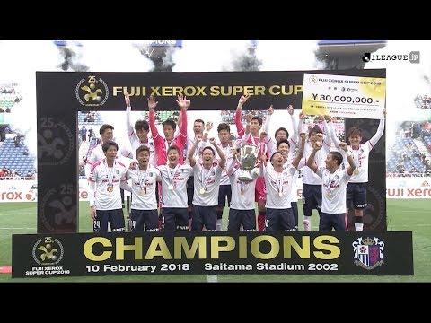 C大阪が川崎Fを下し、シーズン幕開けの一戦を勝利で飾る