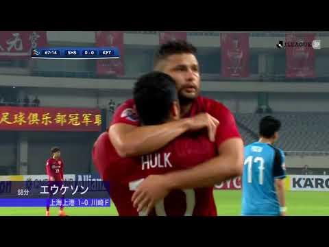 上海上港vs川崎F【GS MD5】