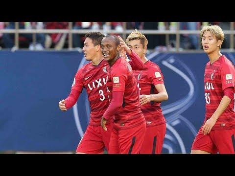 ハイライト:鹿島vsペルセポリス【ACL 決勝 第1戦】