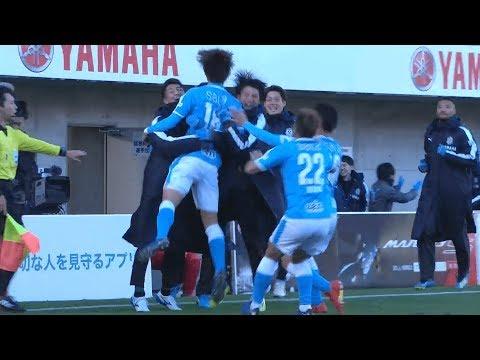 ゴール:磐田vs東京V 小川 航基(磐田)が自ら獲得したPKのチャンスで相手GKの逆を突くシュートを流し込み、ホームの磐田が前半終盤に貴重な先制ゴールを獲得!【決定戦】