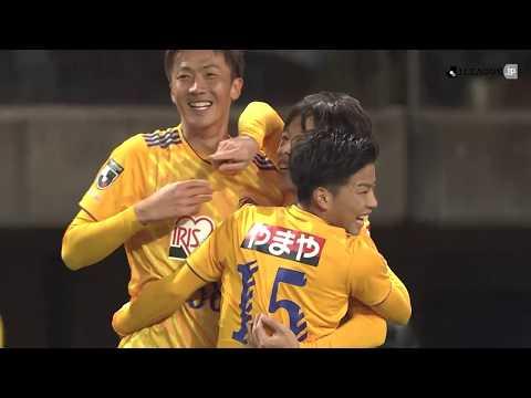 ハイライト:仙台vsFC東京【第2節】