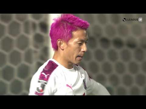 ハイライト:神戸vsC大阪【第2節】