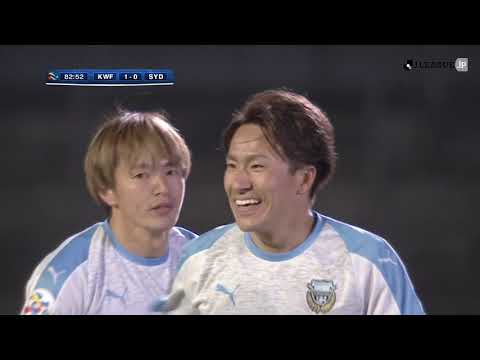 ハイライト:川崎FvsシドニーFC【GS MD2】