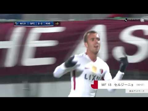 ハイライト:慶南vs鹿島【GS MD3】