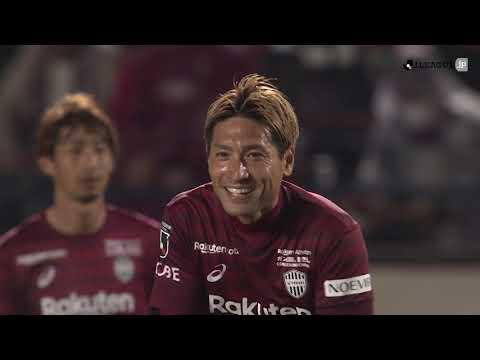 ハイライト:神戸vs大分【第3節】