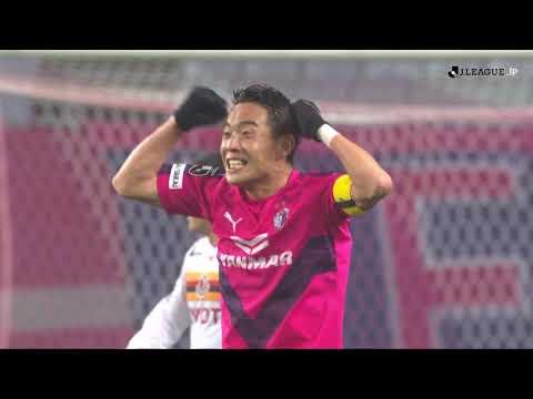 ハイライト:C大阪vs名古屋【第3節】