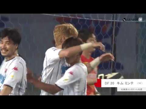 ハイライト:長崎vs札幌【ルヴァンカップ 第4節】