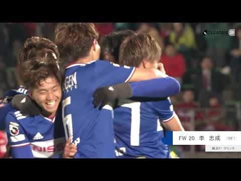 ハイライト:札幌vs横浜FM【ルヴァンカップ 第5節】