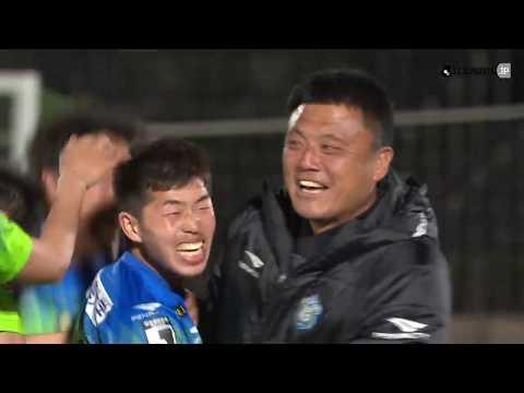 ハイライト:湘南vs長崎【ルヴァンカップ 第5節】