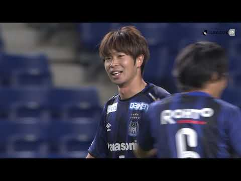 ハイライト:G大阪vs清水【ルヴァンカップ 第5節】