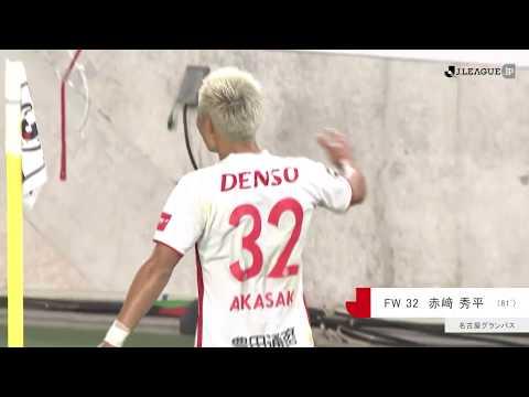 ハイライト:神戸vs名古屋【ルヴァンカップ 第6節】