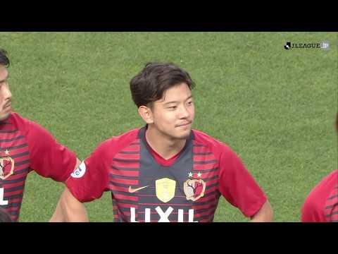 ハイライト:鹿島vs広島【ラウンド16 第1戦】