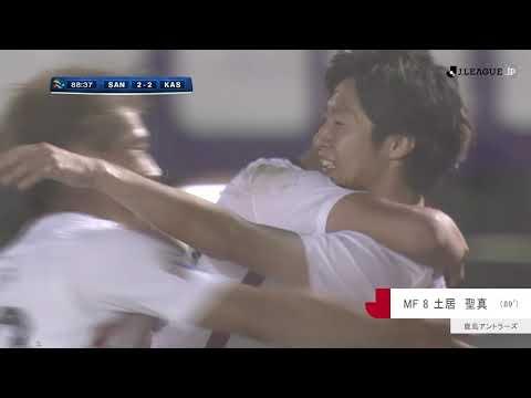ハイライト:広島vs鹿島【ラウンド16 第2戦】