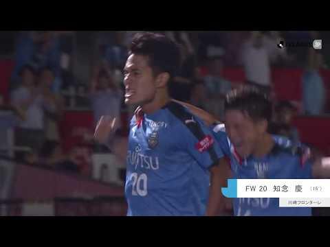 ハイライト:川崎Fvs名古屋【準々決勝 第1戦】